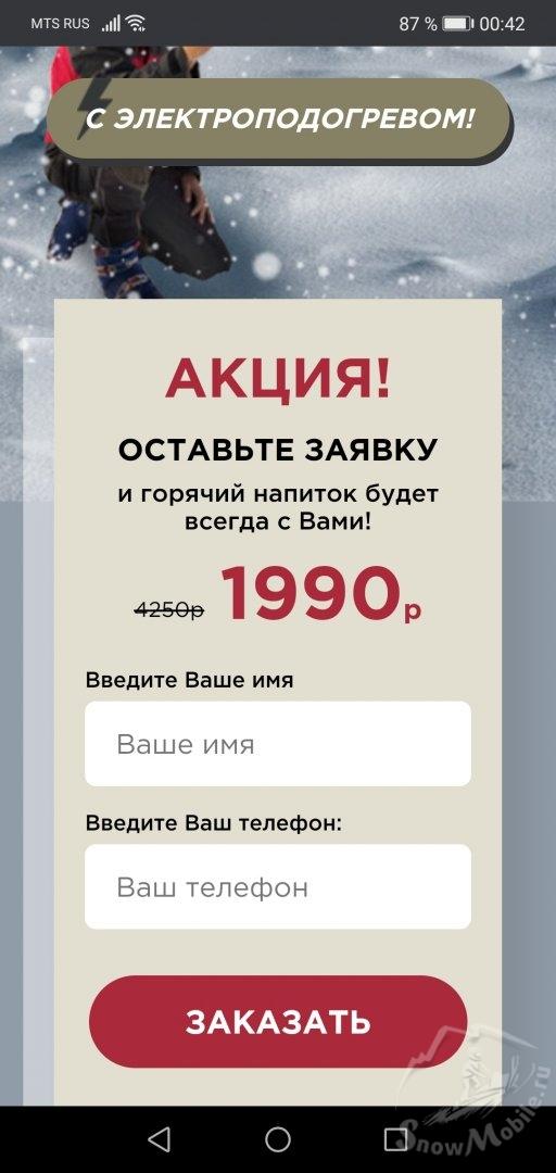 Screenshot_20210106_004227_com.android.chrome.jpg